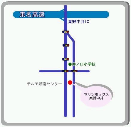 マリンボックス秦野中井地図